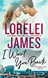I Want You Back (The Want You Series)