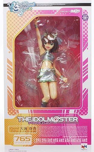 Brilliant Stage - The Idolmaster  Haruka Amami (King of Pearl 360 ver.) (PVC Figure) (japan import)