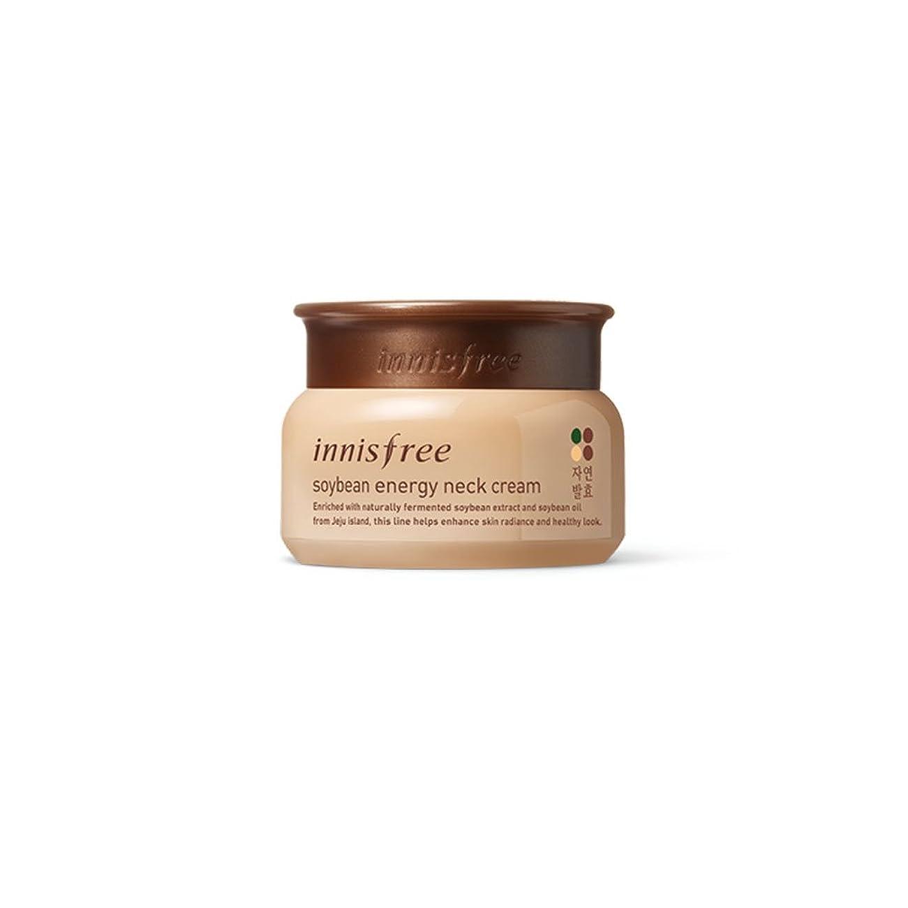 ルーム白菜認証[イニスフリー] Innisfree 発酵大豆エネジネッククリーム (80ml) Innisfree Soy Bean Energy Neck Cream (80ml) [海外直送品]