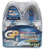 GP Thunder H11 7500K 55W Standard Wattage Bulbs Headlamp/Fog Light/Day Time Running Lights (2 Bulbs) ACURA INFINITI FORD Fusion LEXUS TOYOTA HONDA NISSAN MURANO 2015 SGP75K-H11