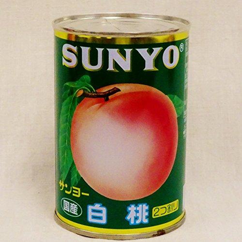 サンヨー堂 白桃 国産 2つ割り 4号缶 425g×12入り 1ケース 缶詰 SUNYO White Peaches made in JAPAN