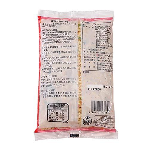 (国産米)ロイヤルシェフ炒飯R270g【冷凍】【UCCグループの業務用食材個人購入可】【プロ仕様】