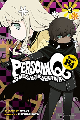 Persona Q - Shadow of the Labyrinth Side - P4 3