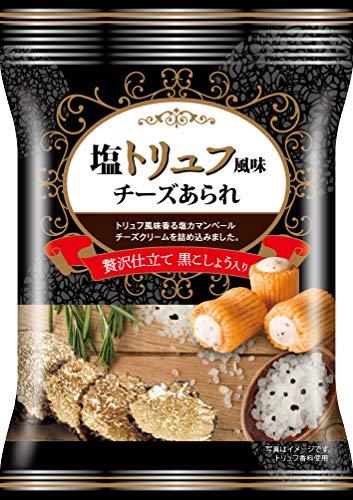 きらら 塩トリュフ風味チーズあられ 32g ×10袋