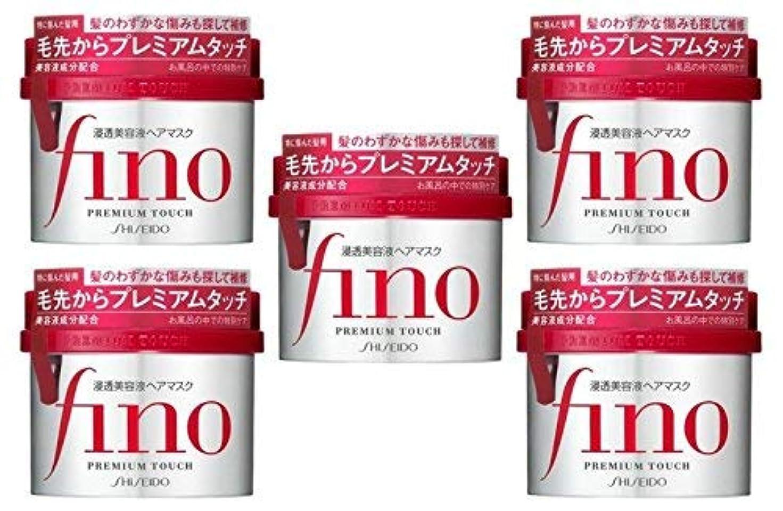 タイマー物質許容フィーノ浸透美容液ヘアマスク230G × 5個セット
