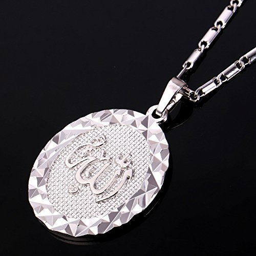 U7 Platinum Plated Oval Allah Pendant Necklace