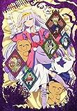 魔王城でおやすみ 3[Blu-ray/ブルーレイ]