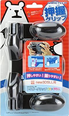 GAMETECH new3DS XL Trigger Grips -Black-