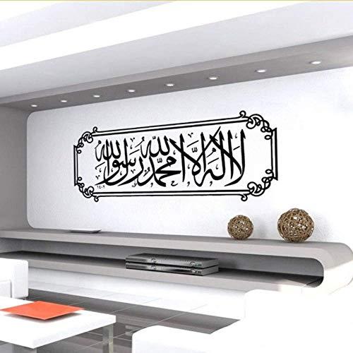 Islamische Moslemische Kalligraphie Vinyl Wandaufkleber Arabische Kunst Wandtattoos Abnehmbare Wasserdichte Tapete Dekoration Größe 43 * 102 Cm