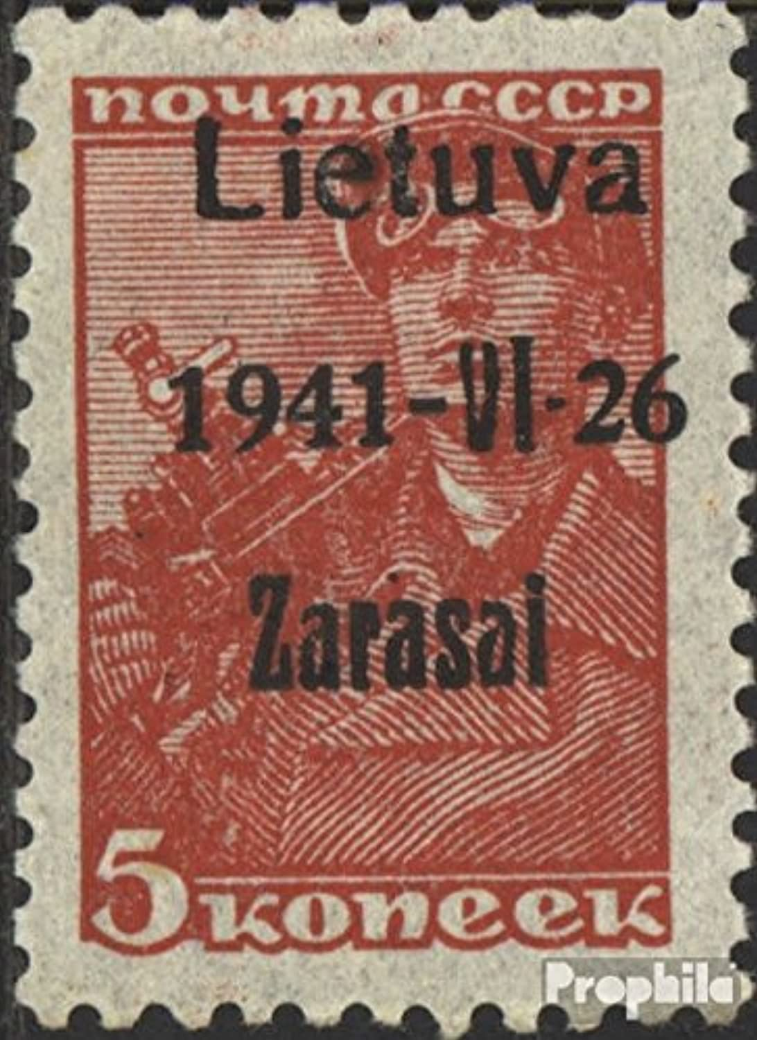 Lithuania (Geruomo.cast.)-Zarasai 1a unmounted mint   never hinged 1941 print edizione (Stamps for collectors)