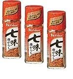 Shichimi togarashi japonés, mezcla de especias y ají de siete sabores, juego de 3x17g