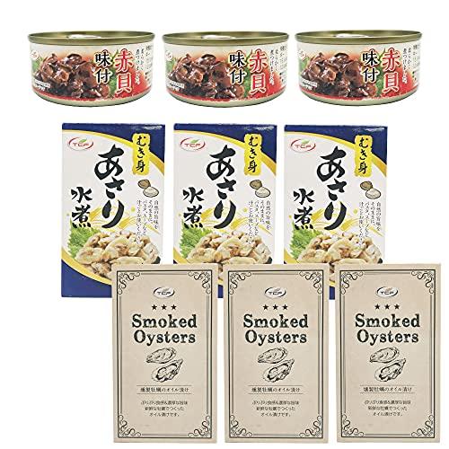 TCF おつまみ缶詰め合わせ 85gx9缶 (牡蠣燻製、赤貝味付、あさり水煮) 珍味 おつまみ アテ 酒の肴