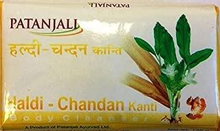 4 Pack Kanti Haldi Chandan soaps 150gms (Total 600 gms)