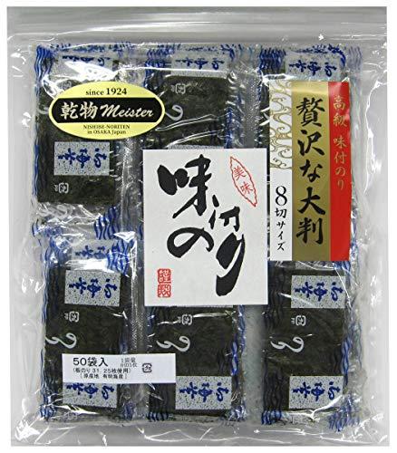 西部海苔店 有明海産 高級味付のり 贅沢な大判8切サイズ×50束入