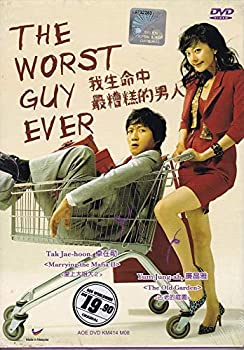 Best worst guy ever Reviews