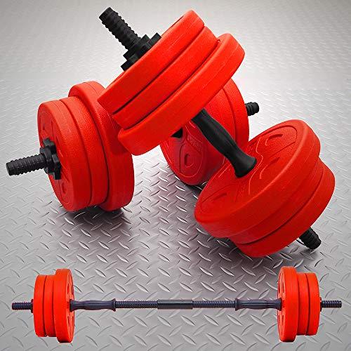 créer ダンベル 可変式 入門セット 5kg 10kg 2個セット (20kg) 筋トレ バーベルにもなる (丸型ダンベル(...