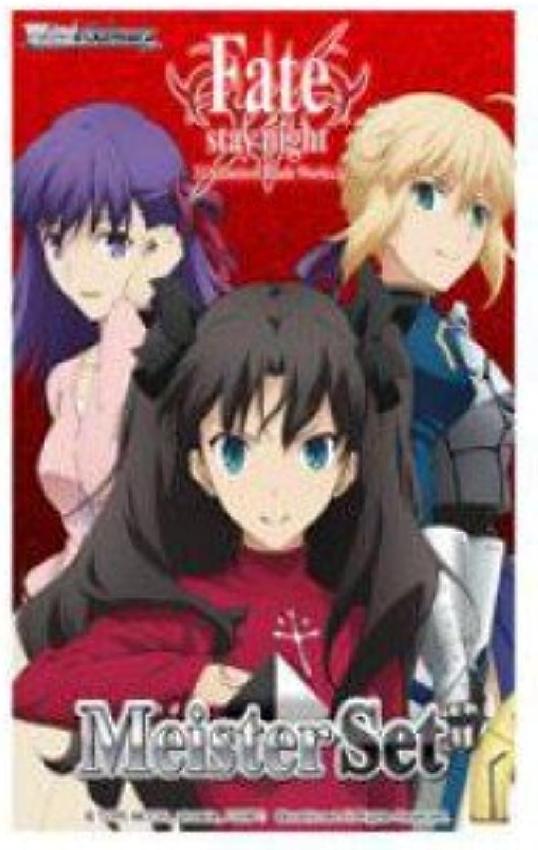 Bushiroad WS-MS-402114-EN - Meister Set  Fate Stay Night Unlimited Blade Works Volume 2, Englisch, wei schwarz