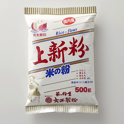 大西製粉 国産 上新粉 (米粉) 桃太郎印 500g