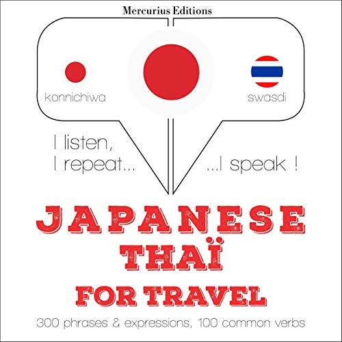 Japanese - Thaï. For travel cover art