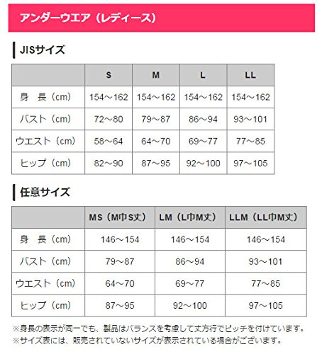 MIZUNO(ミズノ)『ブレスサーモヘビーウエイトクルーネック長袖シャツ(A2JA5714)』