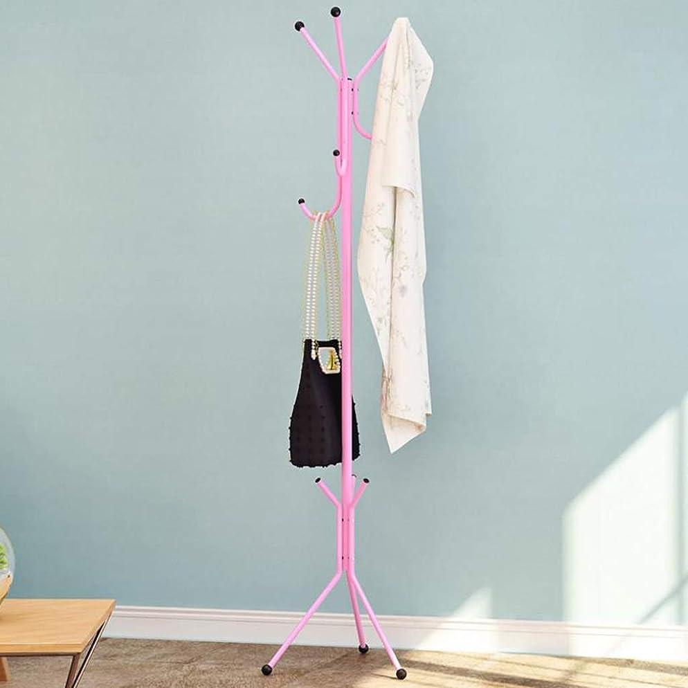 寂しい吸収の間にハンガーラック, メタルハット洋服スタンドハンガーフリースタンディングホールハットハンガーホルダー、6フック付き、寝室廊下オフィス用 (Color : Pink)