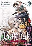 BASILISK - The Ôka Ninja Scrolls - Tome 3 (3)