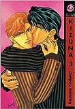 Kizuna, Tome 3 - De Kazuma KODAKA ( 27 août 2004 ) - 27/08/2004