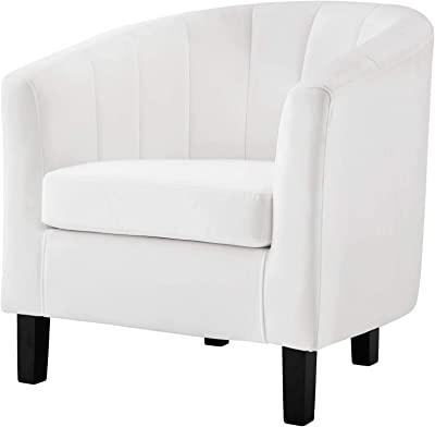 Amazon.com: Borgo Naxos Lounge Chair, White: Kitchen & Dining