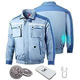 空調服 空調風神服 ファン バッテリー セット 熱中症対策 空調作業服 長袖 2020年新型空調服 (ブルー,XL)
