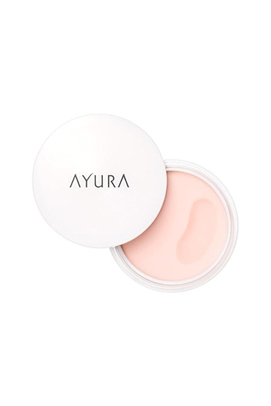 リビングルーム核解体するアユーラ (AYURA) オイルシャットデイセラム < 朝用練り美容液 > 10g 毛穴 化粧くずれ対策練り美容液