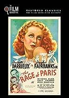 Rage of Paris / [DVD] [Import]