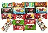 20 Kit Kat Japonais 10 saveurs différentes Coffret Chocolat Japanese candy box bonbon japonaise