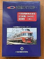 Nゲージ 小田急オリジナル ロマンスカー 3100 NSE 品