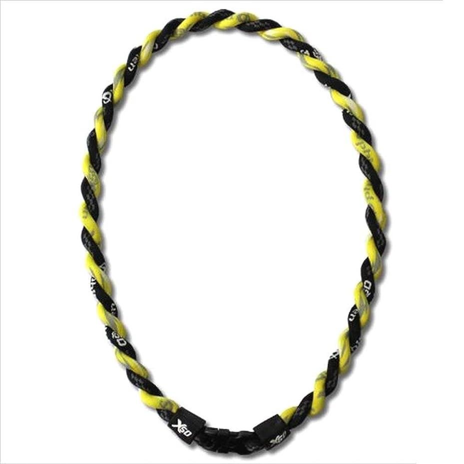 アンビエント大学生乱闘ファイテン(phiten) RAKUWAネック二つ編みタイプ ブラック×クラウドイエロー 仕上がり約46cm