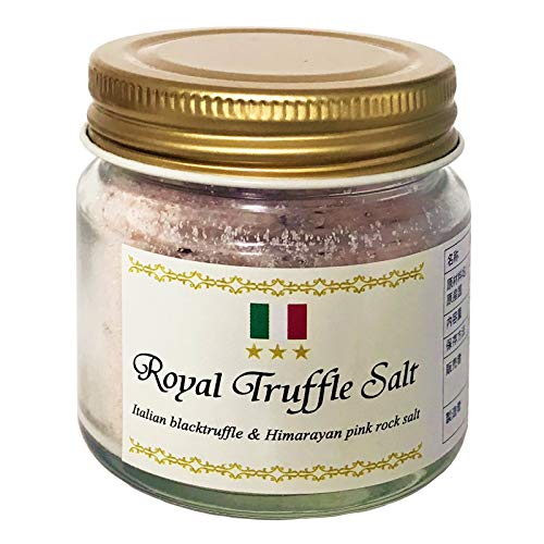 トリュフ塩 100g 三ツ星 ロイヤルトリュフソルト 黒トリュフ (イタリア産トリュフとヒマラヤ紅岩塩 ピンクソルト)
