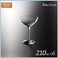 青山硝子 バッカス カクテルグラス 210-3 210ml (6個セット) (MC-7033)