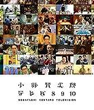 小林賢太郎テレビ8・9・10 Blu-ray[Blu-ray/ブルーレイ]