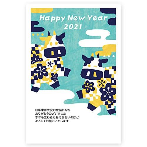 年賀はがき 10枚 2021年 丑年 年賀状 うし NE21-45 お年玉くじ付き