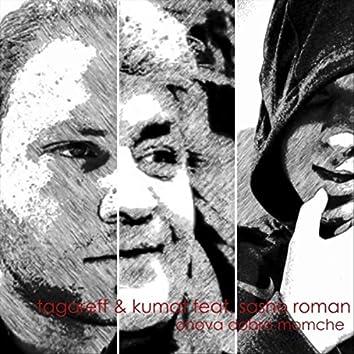 Onova Dobro Momche (feat. Sasho Roman)