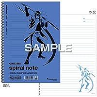 ヒサゴ 銀魂 ノート(B5サイズ) 桂小太郎 HH0482 【まとめ買い5冊セット】