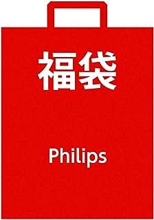 【2020年福袋】フィリップス 女性向け理美容家電 3点セット