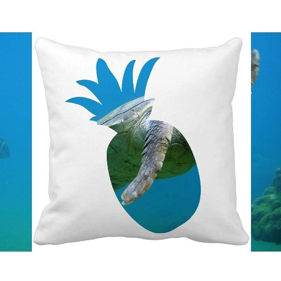 マンハッタンあさり報酬海洋生物のカメの海洋動物 パイナップル枕カバー正方形を投げる 50cm x 50cm