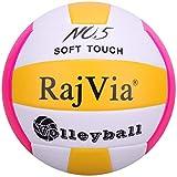 Soft Touch Voleibol Tamaño Oficial 5 Interior al Aire Libre Playa Gimnasio Juego de Pelota Cuero sintético (Rojo y Amarillo)