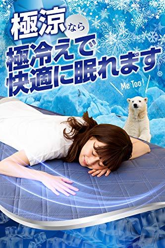 極涼敷きパッド枕パッドお得な2点セット接触冷感QMAX0.5涼感3.8倍冷たいtobest吸水速乾丸洗い(お得な2点セット敷きパッドS+枕パッド)