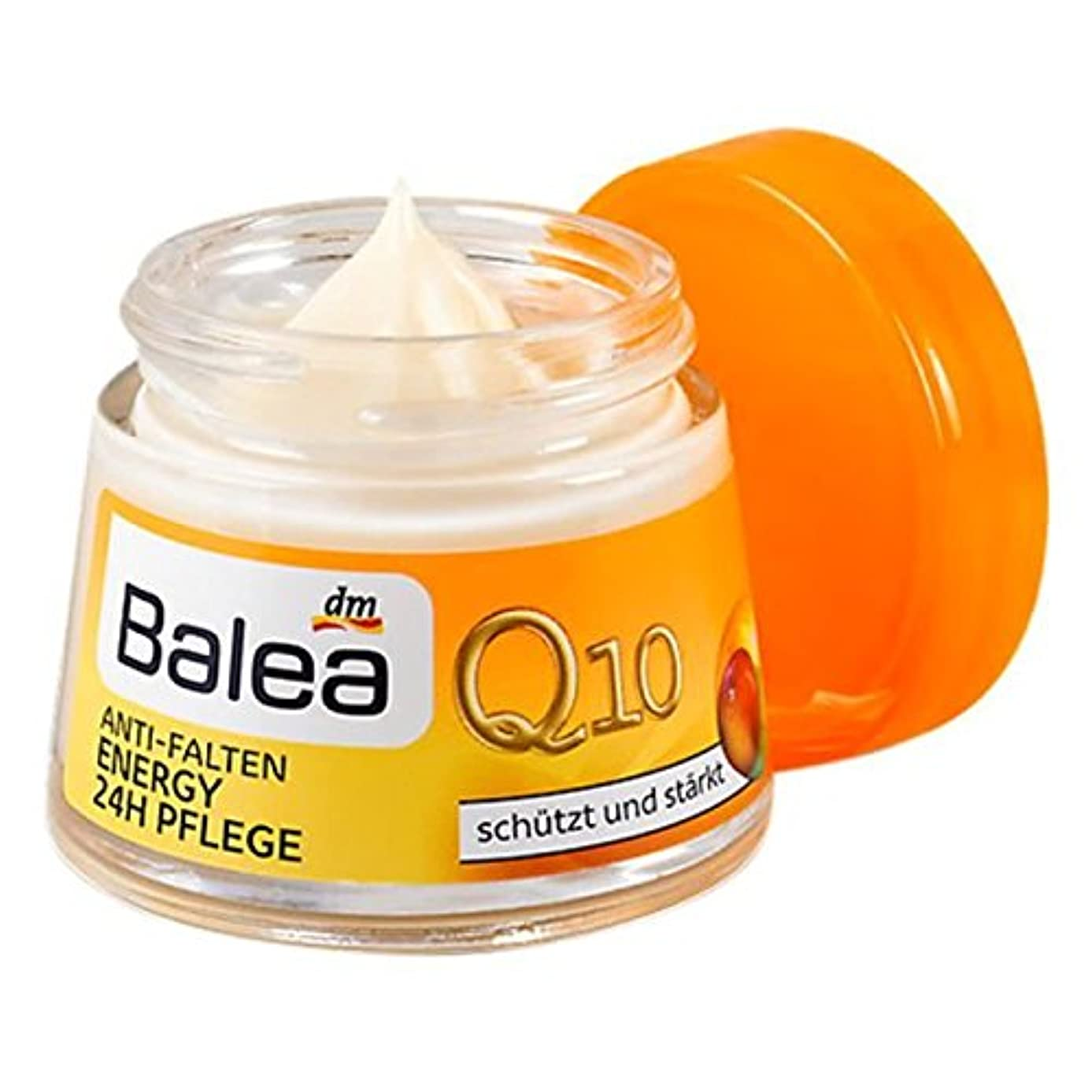 不和評価する芽Balea Day Care Q10 Anti-Wrinkle Energy 24hケア 50 ml