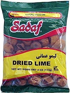 Sadaf Dried Lime Whole (Small) - Limu Amani, 4 oz