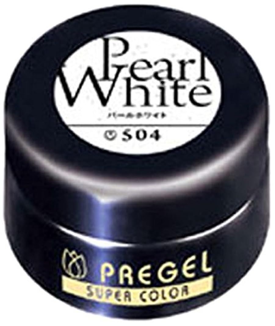 辞書運命平凡プリジェル スーパーカラーEX パールホワイト 4g PG-SE504 カラージェル UV/LED対応