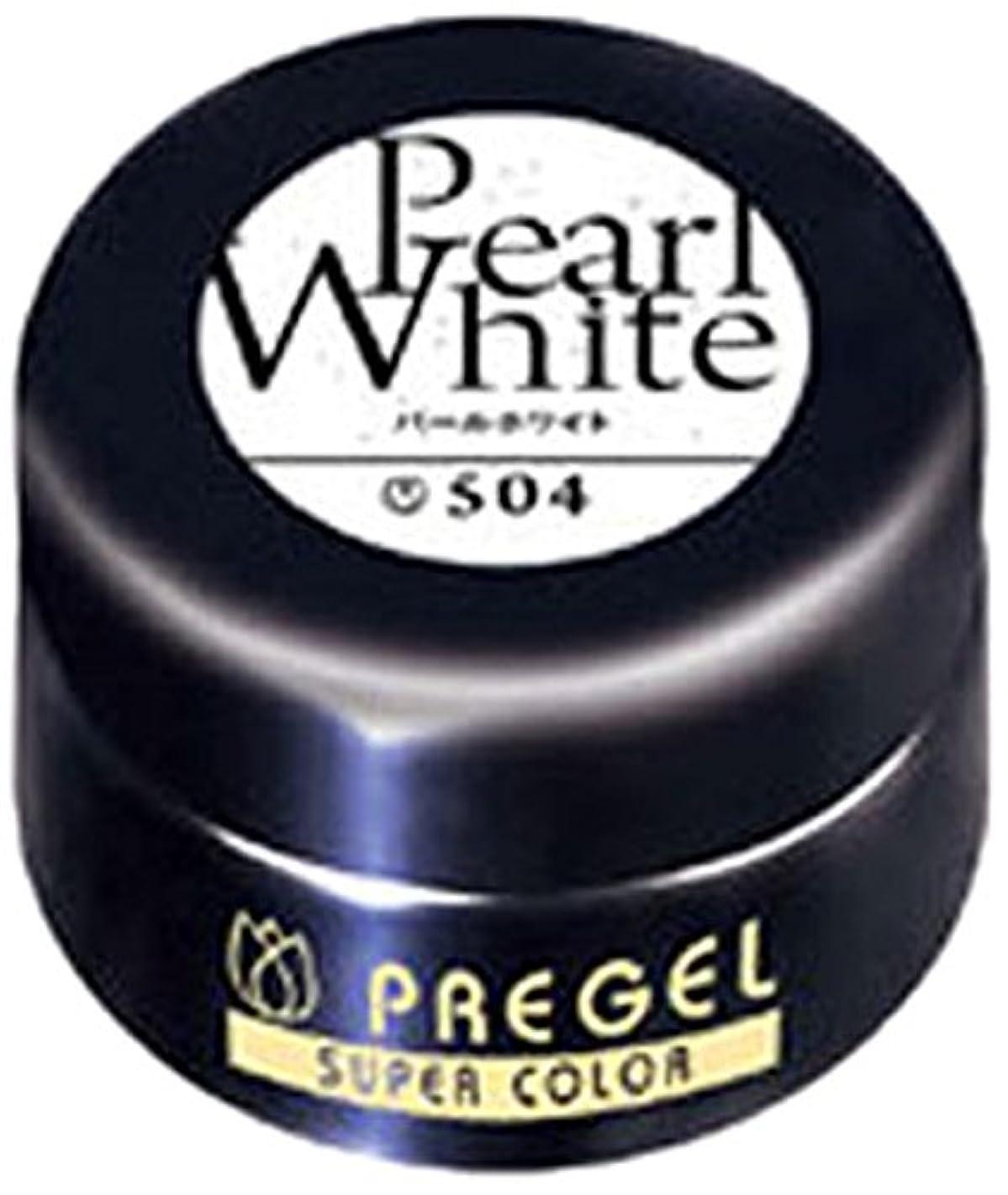 軽減する行動小人プリジェル スーパーカラーEX パールホワイト 4g PG-SE504 カラージェル UV/LED対応