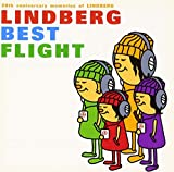 20th anniversary memories of LINDBERG LINDBERG BEST FLIGHT