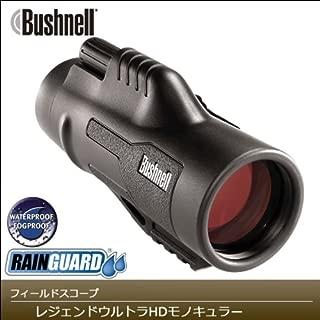Bushnell 博士能 望远镜 Legend Ultra HD Monocular 传奇超高清单筒 189266